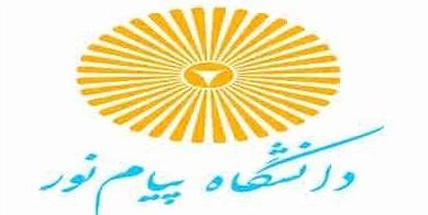 سیستم جامع گلستان دانشگاه پیام نور  reg.pnu.ac.ir