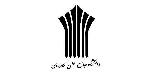 رشته های بدون کنکور کاردانی دانشگاه علمی کاربردی بهمن 97