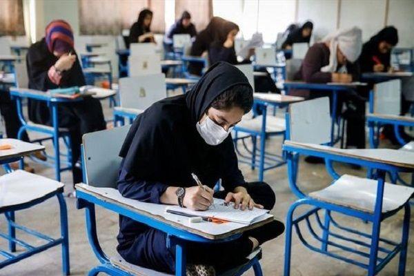 برگزاری امتحانات نهایی پایه دوازدهم خرداد 99